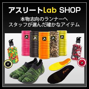 EVOLUおすすめ商品を販売しています
