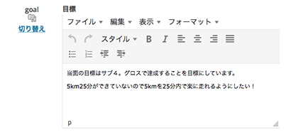 プロフィールページ