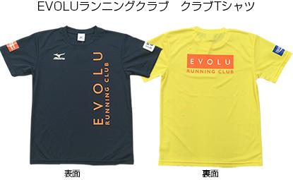 EVOLUオリジナルTシャツ