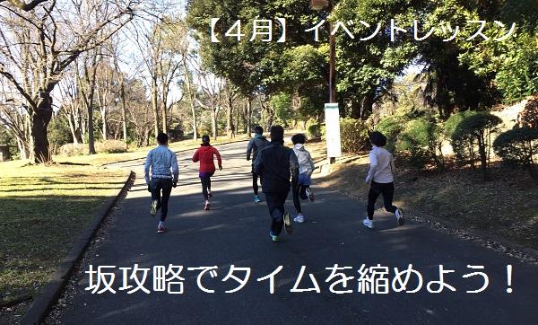 IMG_0097 - コピー