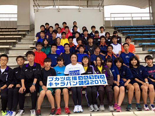 金沢 錦 丘 高校